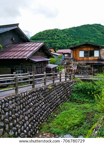shirakawa go  gifu japan  ...