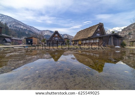 Shirakawa Go, the world heritage village one of the unesco village in the world. Shirakawago, ogimachi village. Being well reserved by the UNESCO to keep the culture alive.  Photo taken 5th april 2017 #625549025