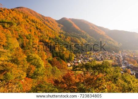 shirakawagovillage view point ストックフォト ©