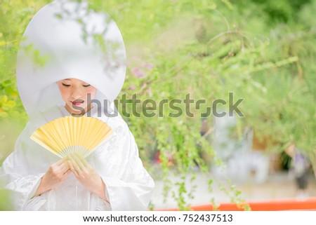 SHIROMUKU JAPANESE traditional wedding #752437513