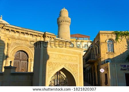 Shirvanshahs Palace Complex in the Inner City of Baku (UNESCO World Heritage site), Baku, Azerbaijan Stockfoto ©