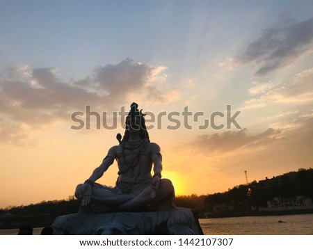 Shiv shankar indian god ..in haridwar #1442107307