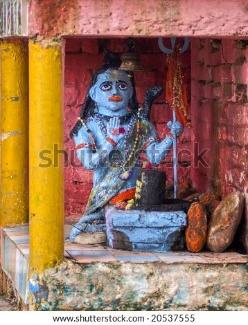 Shiva shrine with lingam on a street in Madhya Pradesh state, India