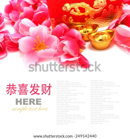 Shoe-shaped gold ingot (Yuan Bao) and Plum Flowers  isolated on white with copy space - best for Chinese New Year use