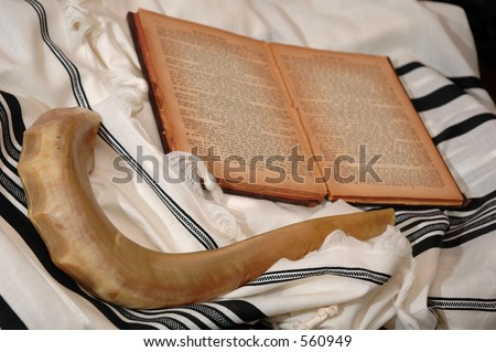 shofar, hebrew book and tallit