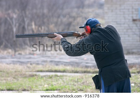 Shooting competition - stock photo
