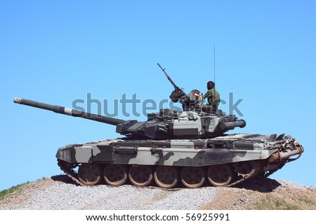shooting russian tank t-90