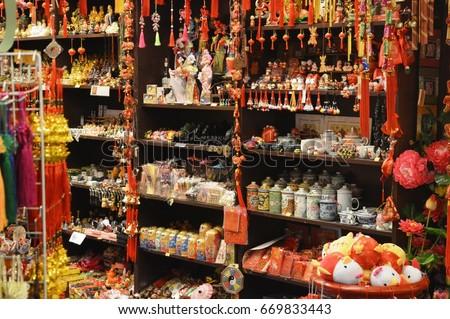 Shop in central market kuala lumpur malaysia stock photo