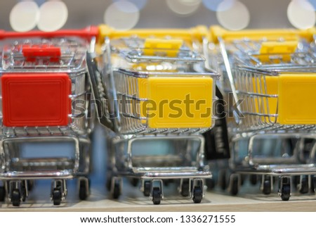 Shopping cart,Shopping cart in the Mall. #1336271555