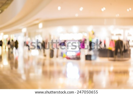 Shopping mall blurred background