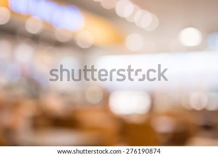 Shopping mall blurred background with bokeh