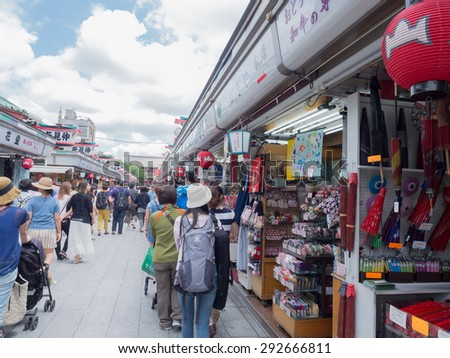 Shopping street, JAPAN- JUNE 29, 2015:  shopping street that providing local snacks and tourist souvenirs. Tokyo, Japan Products and products in the Asakusa temple or Sensoji