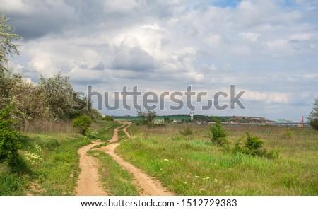 Shore of the Black Sea near the village of Grigoryevka in Odessa region of Odessa, Ukraine #1512729383