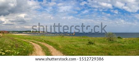 Shore of the Black Sea near the village of Grigoryevka in Odessa region of Odessa, Ukraine #1512729386