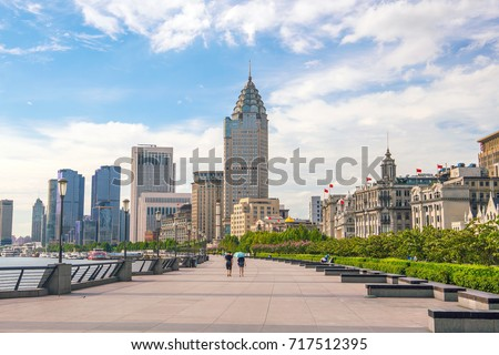 shot of Shanghai, China cityscape at the Bund. #717512395