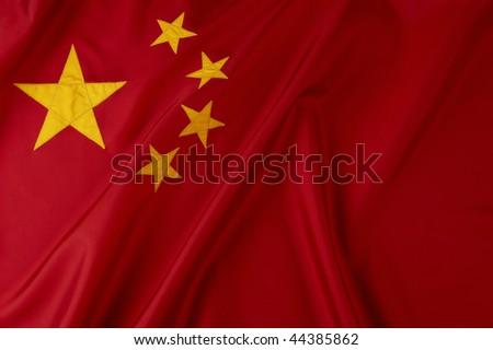 Shot of wavy Chinese flag