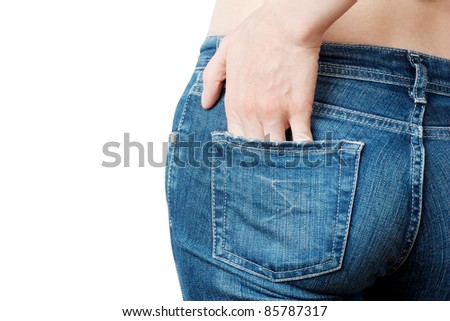 Shot of young womans behind in worn out jeans