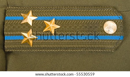 Shoulder strap colonel of the Russian Airborne Troops