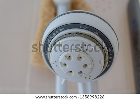 Shower that is not cleaned #1358998226