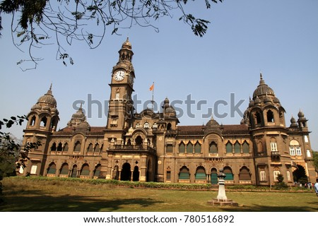 Shri Chatrapati Shahu Museum in Kolhapur India, historic building constructed during 1877–1884. The Museum is a historical site displaying the rich heritage of Shahuji Maharaj and his dynasty #780516892