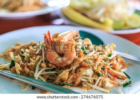 Shrimps Pad Thai (Thailand's national dishes) #274676075