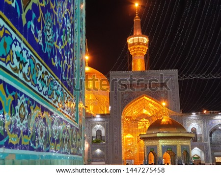 Shrine of Imam Reza Iran #1447275458