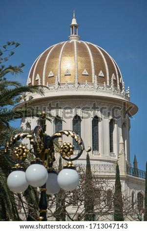 Shrine of the Báb in Haifa (Israel) Stock fotó ©