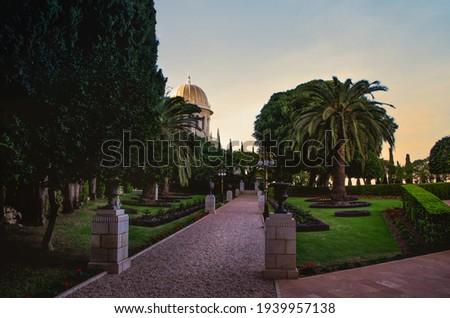 Shrine of the Bab and Bahai gardens on the slopes of the Carmel Mountain. Bahai World Center in Haifa, Israel.