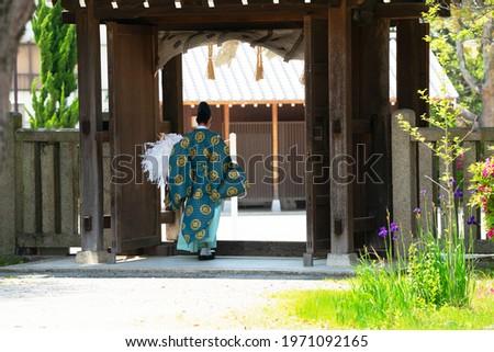 Shriners at shrines in the Shikoku region of Japan. Stockfoto ©