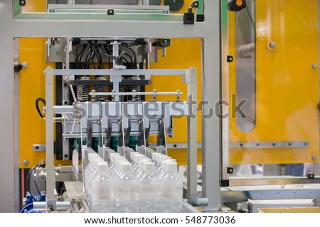 Shrink packing machine for Industrail Packaging Line