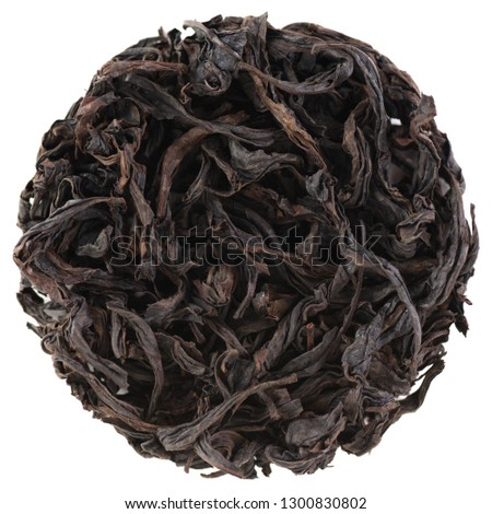 Shui Jin Gui Golden Water Turtle Wu Yi Rock Oolong tea #1300830802