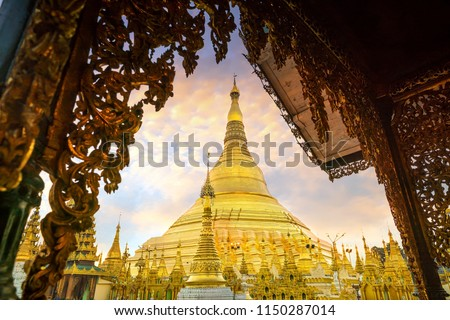 Shwedagon Pagoda in Yangon, Myanmar at sunset