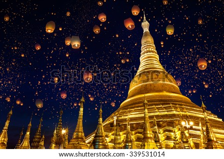 Shwedagon pagoda with larntern in the sky, Yangon Myanmar #339531014