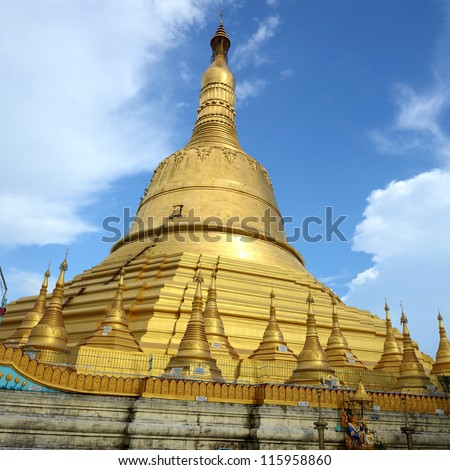Shwemawdaw pagoda, the tallest pagoda and beautiful in Bago, Myanmar - stock photo