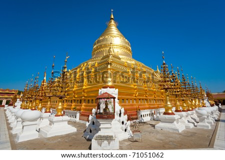 stock photo : Shwezigon Paya, Bagan, Myanmar.