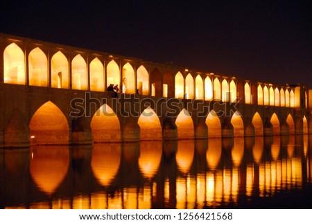 Si-o-seh bridge at night. Esfahan, Iran