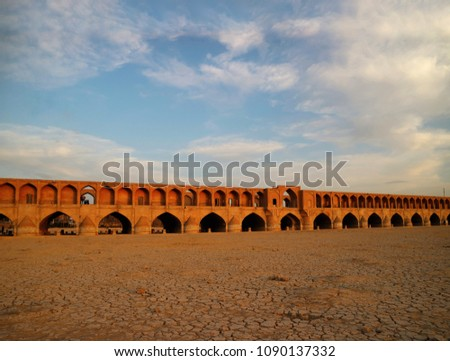 Si-O-Seh-Pol bridge Or Allahverdi Khan Bridge at Esfahan , Iran