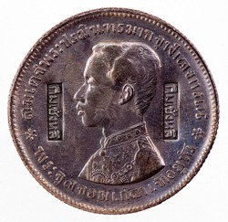 Siam Thailand 1876-1900 Thailand Rama V One Baht Silver Coin. Phrabat Somdet Phra Paraminthra Maha Chulalongkorn Phra Chulachomklao Chao Yu Hua (Rama V). kim seng lee seal.