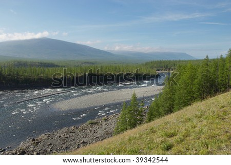 Siberia. Putorana plateau. View on vast valley of Yaktali river