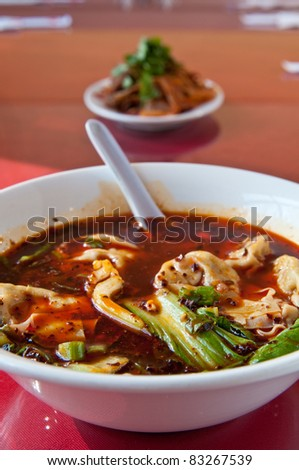 Sichuan Wontons With Red Chili Oil Soup Stock Photo 83267539 ...