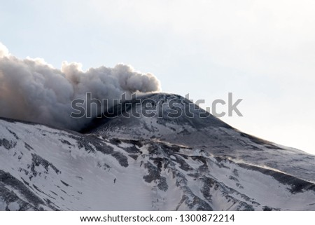 Sicilian volcano Etna erupted with spectacular explosions and ash emissions #1300872214