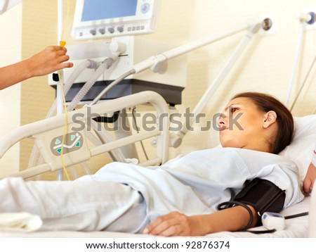 Sick Patient Pic : Sick Patient On Gurney In Operating Room. Stock Photo 92876374 ...