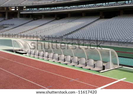 Side Benches At An Empty Soccer Stadium Stock Photo 11617420