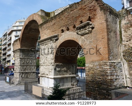 Side of the Arch of Galerius in Thessaloniki city, Macedonia, Greece