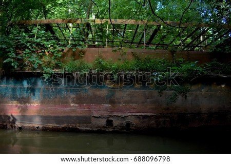 Shutterstock Side of the USS Sachem ruins