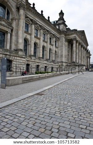 Side shot of the German Parliament.