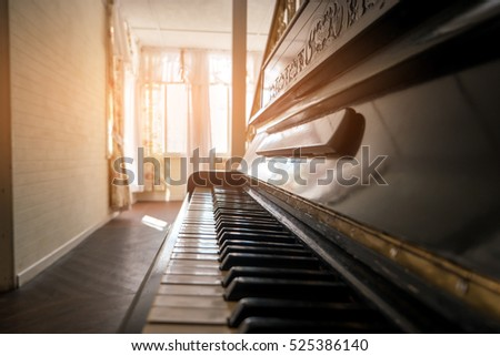Side view of piano. Musical instrument indoors. Music of our life. Find tranquility and inspiration. #525386140