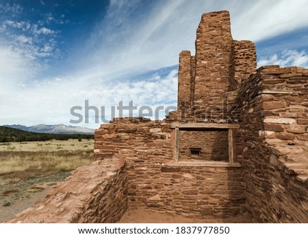 Photo of  Side view of the Abo Ruins at Salinas Pueblo Missions National Monument, New Mexico.