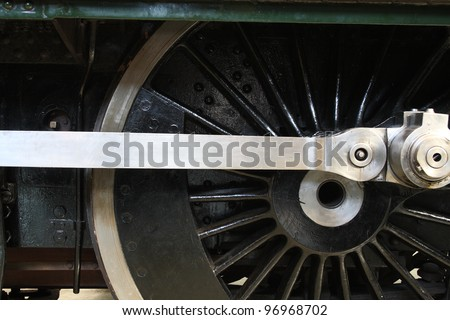 Side view of the connecting rod and wheel on a steam locomotive