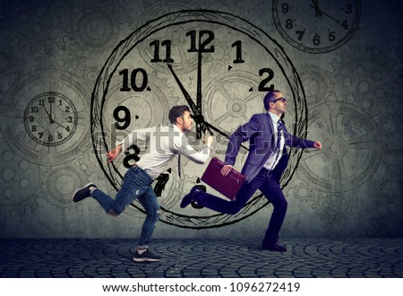 Side view of two businessmen under time pressure competing while running. Challenge for better job concept.  #1096272419